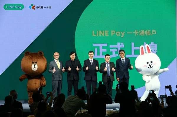 LINE Pay 一卡通的電子支付帳戶用戶數在一個月內突破56萬人。(圖/蔡仁譯 攝影,數位時代提供)