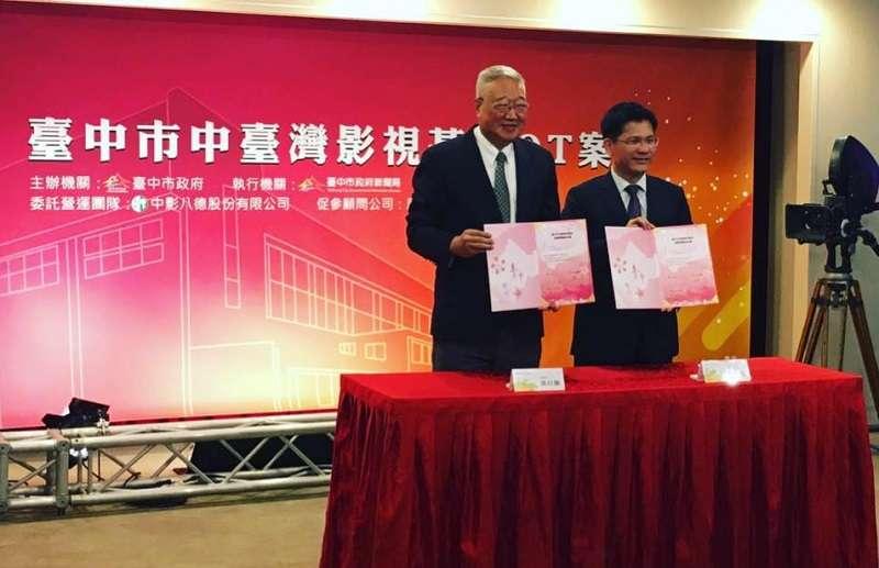 郭台強才和台中市政府簽下「中台灣影視基地」十五年經營權的合約,就碰上資產被黨產會凍結的倒楣事。圖為郭與台中市長林佳龍簽約。(中台灣影視基地臉書粉絲頁)