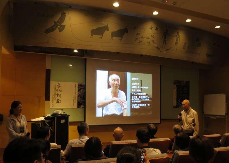 20181012-文化部今(12)日在國立台灣博物館舉辦「台北機廠員工口述歷史影像紀錄(第一期)計畫」第一次成果發表會,邀請台北機廠退休人員進行口述歷史。(文化部提供)