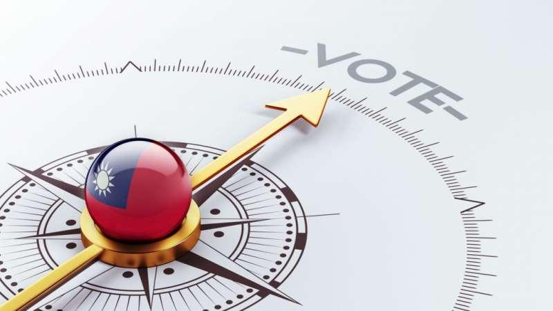 此外,公民最基本的民主參政權──選舉權,也是一個強而有力卻常被忽略的改革工具。(圖/iStock,研之有物提供)