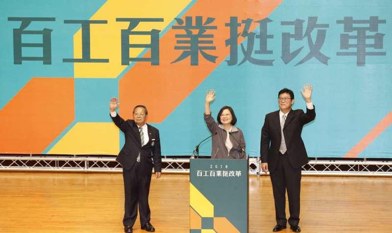 民進黨中央規畫「百工百業挺改革」全國輔選,卻成中央施政釐清大會。(郭晉瑋攝)