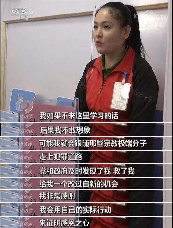 央視16日晚間在約15分鐘的新聞節目《焦點訪談》,呈現新疆民眾在「和田市職業技能教育培訓中心」的生活情況。(取自央視節目片段)
