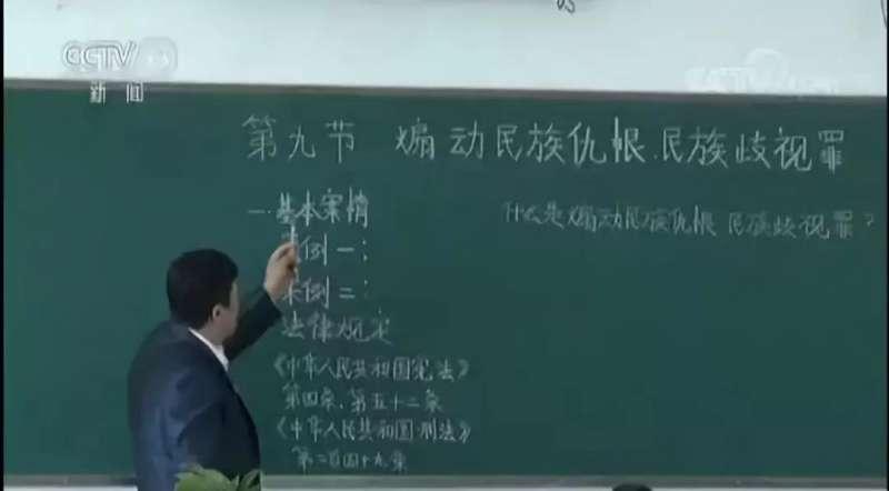 央視16日晚間在約15分鐘的新聞節目《焦點訪談》,呈現新疆民眾在「和田市職業技能教育培訓中心」的生活情況(取自央視節目片段)
