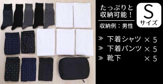 ▲小型壓縮袋可收納衣物容量。(圖/翻攝自 Makuake,智慧機器人網提供 )