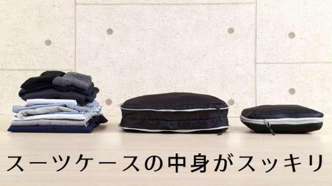 ▲節省空間 50% ,超實用短短不到三週募資達 2000 萬日幣。(圖/翻攝自 Makuake,智慧機器人網提供 )