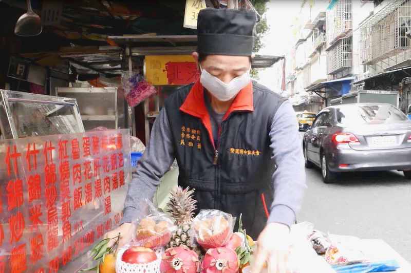 台北市社會局紀錄片《人家》(台北市社會局提供)
