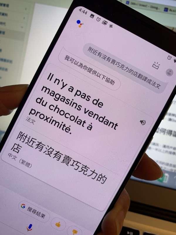 當然,最方便的事,莫過於叫Google助理幫忙翻譯了,他會直接串連網頁的Google翻譯,並唸出來,應該也算語言最齊全的翻譯機了吧?(圖/唐子晴攝,數位時代提供)