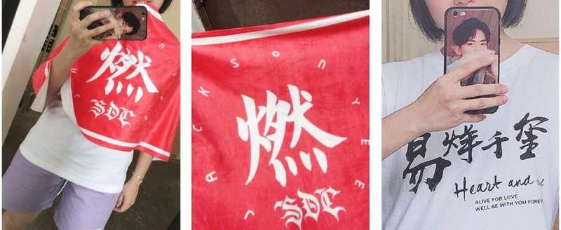 許小鶴購買的印有易烊千璽寫真圖的手機殼,以及印有「易烊千璽」的應援服。(圖/BBC中文網)