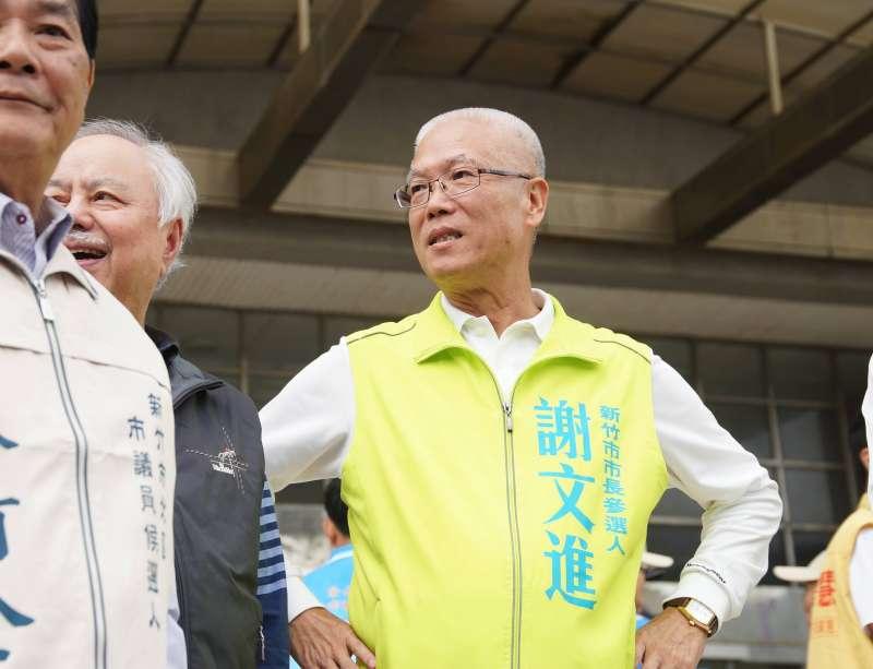 20181019-新竹市市長暨市議員選舉號次抽籤,無黨籍市長候選人謝文進出席。(盧逸峰攝)