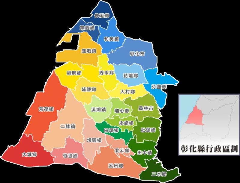 彰化的行政區劃圖。(圖/想想論壇)