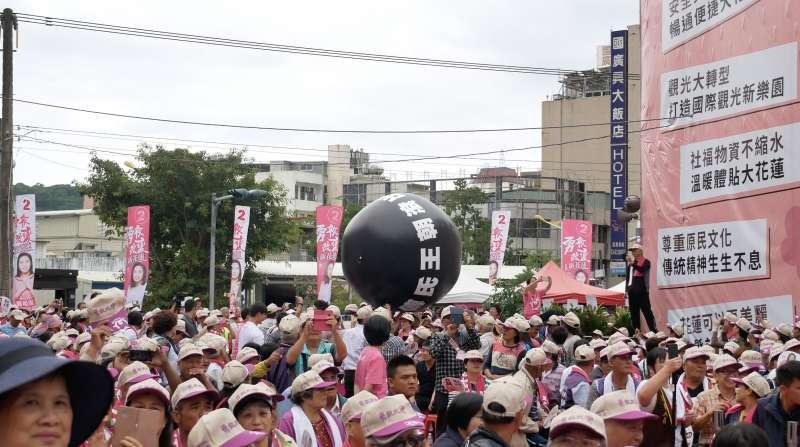 活動上民眾把印有「傅氏王朝滾出去」的黑色大球推出場外,象徵終結傅氏王朝。(圖/劉曉玫競選辦公室提供)