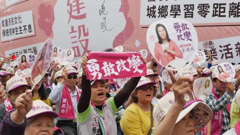 現場支持者高舉「勇敢改變」標語,期待劉曉玫能找回花蓮人的光榮感。﹙圖/劉曉玫競選辦公室提供﹚