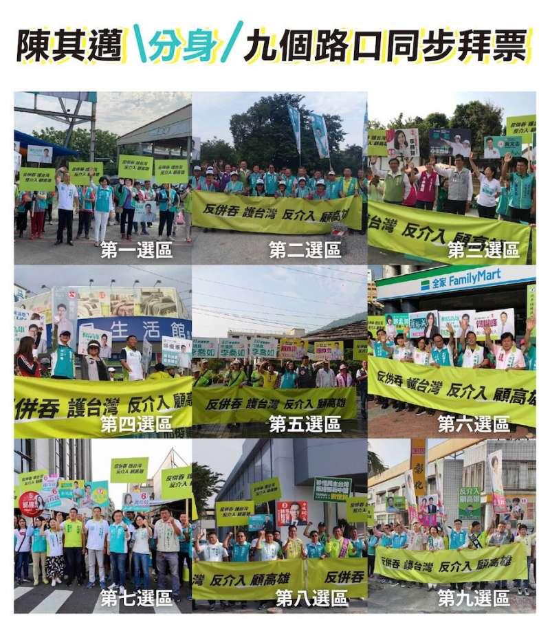 20181020-民進黨高雄市長參選人陳其邁,20日早上宣傳「反併吞」活動。(陳其邁競選辦公室提供)