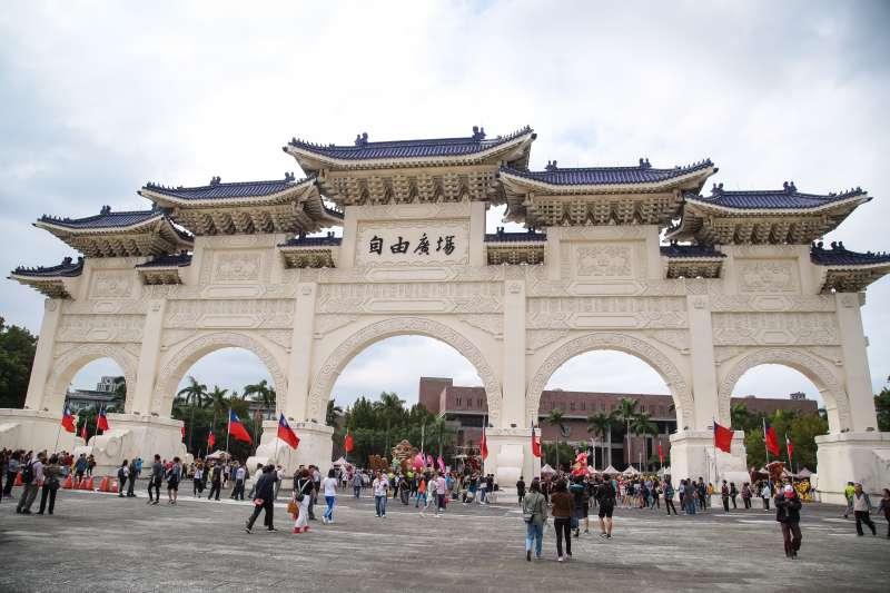 20181020-中正紀念堂,自由廣場牌樓,大中至正。(顏麟宇攝)
