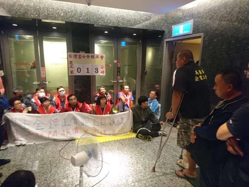 20181023-台灣富士全錄公司爆發勞資爭議,工會憤而發動罷工。(圖/取自桃市產總臉書)