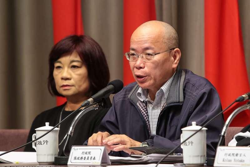 20181025-政務委員張景森25日出席行政院會會後記者會。(顏麟宇攝)