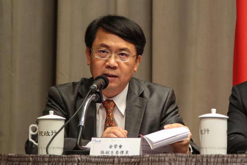 20181025-金管會副主委張傳章25日出席行政院會會後記者會。(顏麟宇攝)