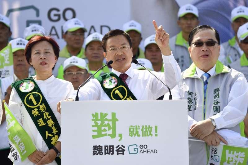 20181028_彰化縣長魏明谷(中)上午成立競選總部。(民進黨中央提供)