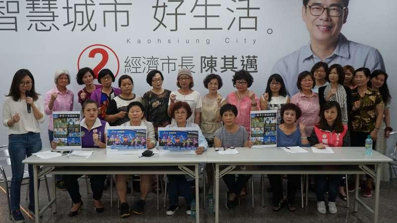 20181029-多位高雄在地婦女團體與女性市議員候選人,29日下午在陳其邁競選辦公室共同召開記者會,批評國民黨高雄市長候選人韓國瑜的說法是歧視、物化與貶低女性。(陳其邁辦公室提供)