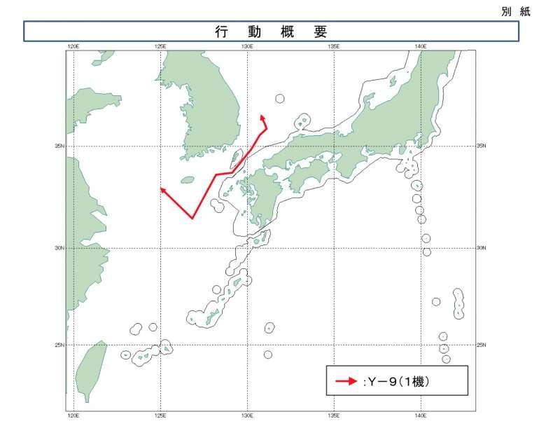 中國軍機飛越對馬海峽上空的路徑示意圖。(統合幕僚監部官網)