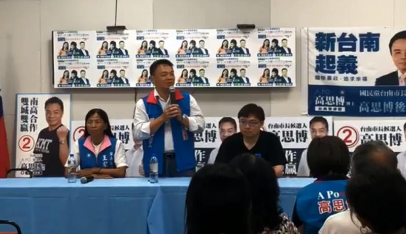 20181031-國民黨台南巿長候選人高思博31日下午與「以核養綠」公投發起人黃士修舉行座談會,呼籲民眾11月24日投下公投票,因為這一票將影響台灣未來走向,決定著下一代孩子的未來。(取自高思博臉書影片)
