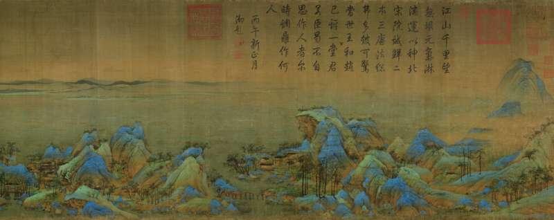 王希孟的《千里江山圖》。(圖/維基百科)