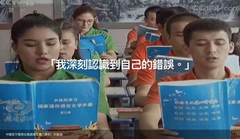 (BBC中文網)
