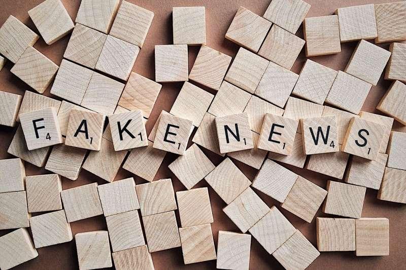 假新聞是現今眾人最大憂慮,亦成國安問題(圖/文化+)