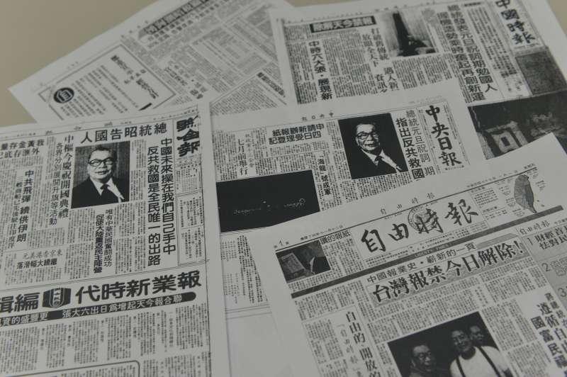 蔣經國之死,是1988年台灣的頭條大事(圖/文化+)