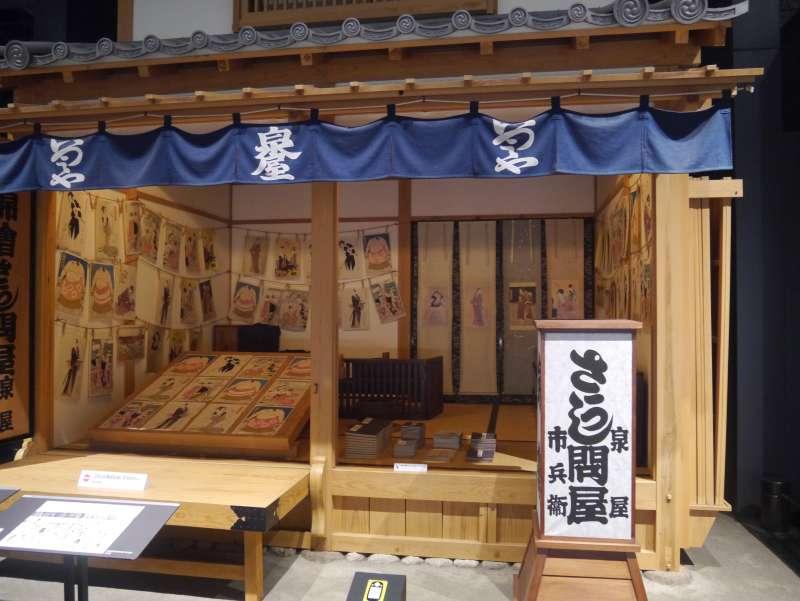 江戶東京博物館裡的繪草紙屋,是江戶通俗文化的交會點。(作者提供)