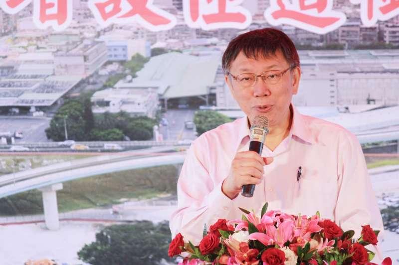 20181101-台北市長柯文哲1日前往華中橋增設匝道銜接水源快速道路工程通車典禮。(方炳超攝)
