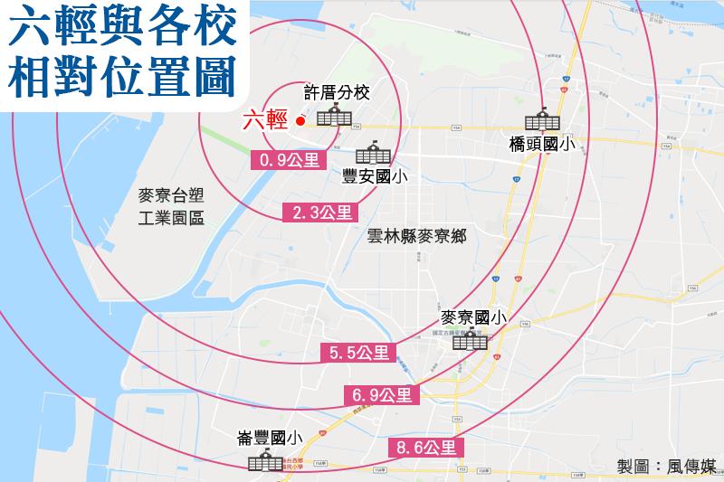20181103-smg0035-2018版六輕與各校相對位置圖