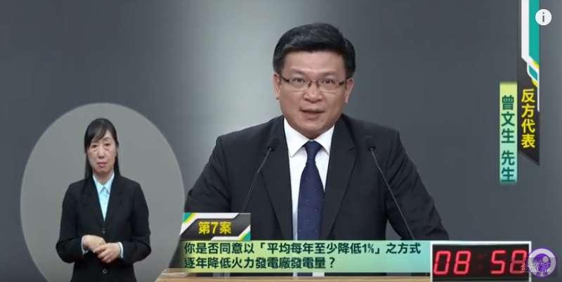 20181103-「反空污」公投辯論會今(3)日登場,反方代表、經濟部次長曾文生強調,蔡政府執政後,台灣地區空品紅色警戒次數已明顯減少。(截圖自FTVLIVE@youtube)