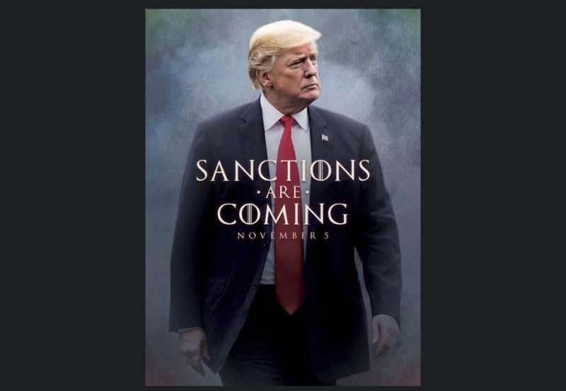 川普政府全面恢復對伊朗制裁,還在推特放上模仿權力遊戲風格的電影海報。(美聯社)