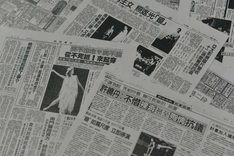 許曉丹是1988年的台灣風雲人物之一。(圖/文化+)