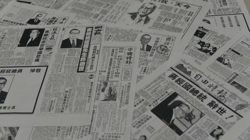 對管仁健而言,1988年最大意義在於蔣經國去世象徵台灣強人世襲政權的結束。(圖/文化+)