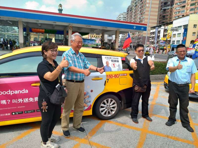 高雄市農會理事長蕭漢俊(左二)表示,造勢當天將發動百輛計程車義務接駁,力挺韓國瑜帶領高雄全面拚經濟。(圖/徐炳文攝)