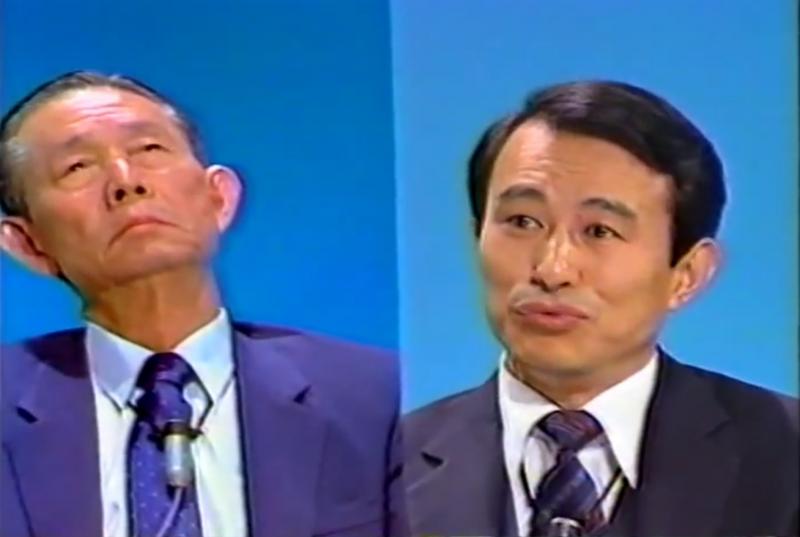 陳定南與王永慶電視辯論。(圖/想想論壇)