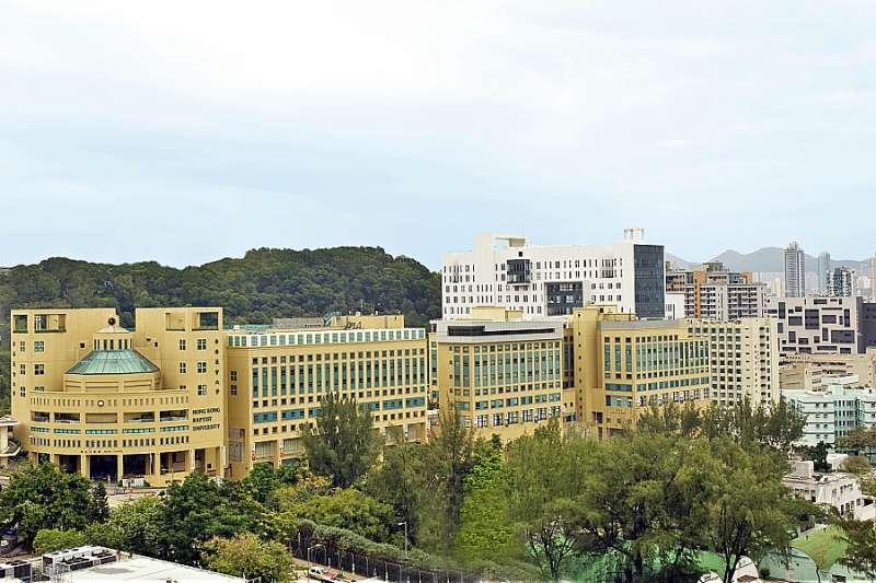 香港浸會大學(取自浸會大學網站)