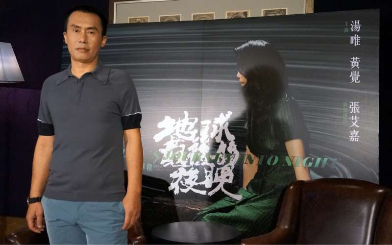 E《地球最後的夜晚》陳永忠受訪。(甲上娛樂提供).JPG