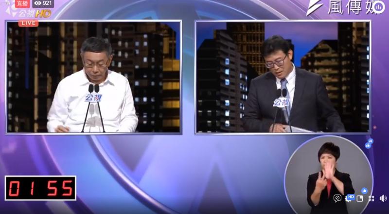 20181110-由公視舉辦台北市長電視辯論10日登場,台北市長柯文哲進行第二階段交叉詢問時,針對藍綠兩黨候選人提出公布競選經費要求。民進黨候選人姚文智拿出數據,公布自己競選經費收支。(取自YouTube)