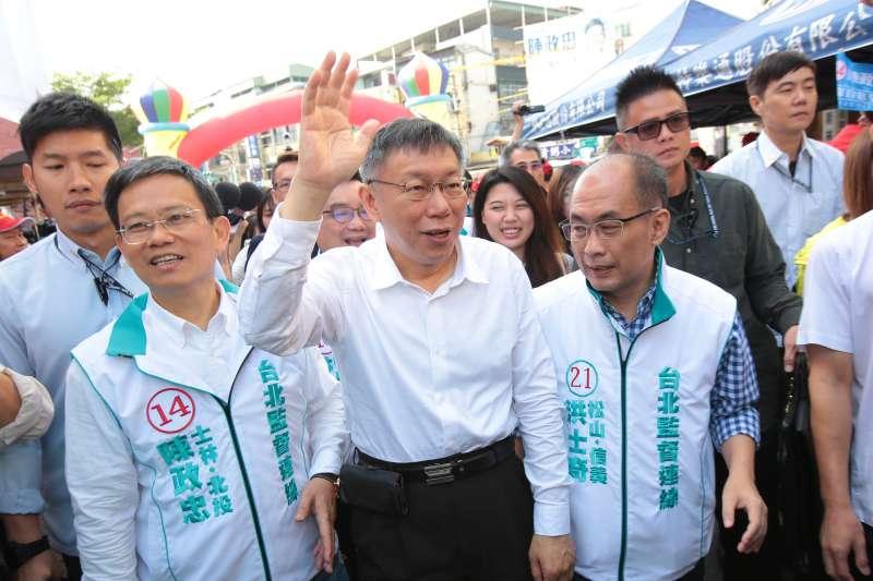 20181111-台北市長柯文哲11日出席市議員陳政忠競選連任總部成立大會。(顏麟宇攝)