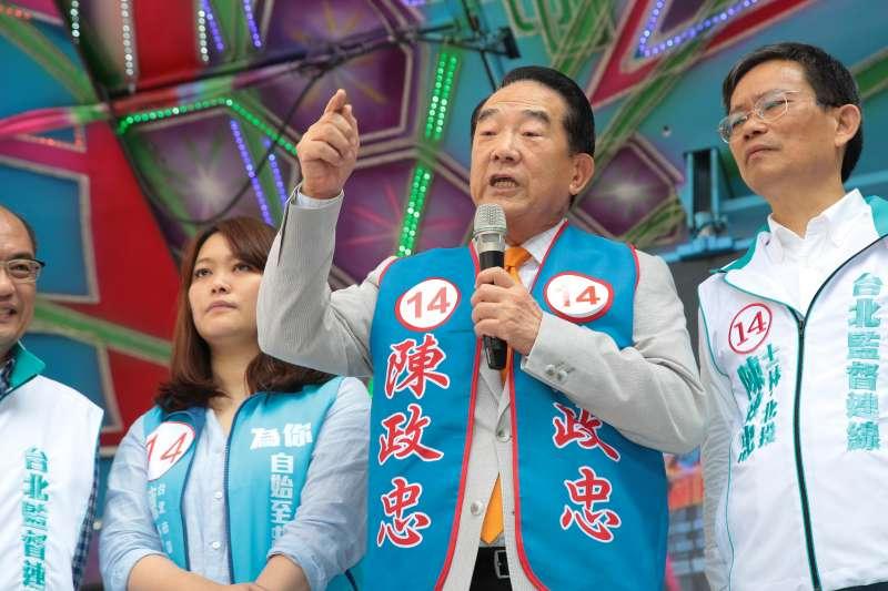 20181111-親民黨主席宋楚瑜11日出席市議員陳政忠競選連任總部成立大會。(顏麟宇攝)