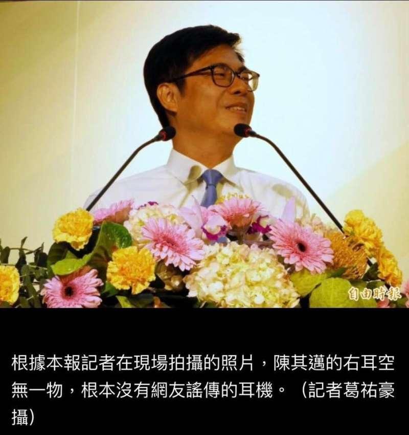陳其邁陣營出示攝影記者提供的照片。(陳其邁陣營提供).jpg