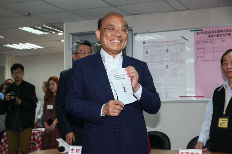 20181112-新北市第三屆市長選舉公辦電視政見發表會。蘇貞昌抽到2號發言。(蔡親傑攝)