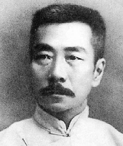 魯迅(圖/維基百科)