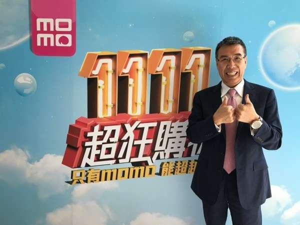 momo總經理林啟峰表示,雙11當天的購買量是平日的10倍以上。(圖/momo,數位時代提供)
