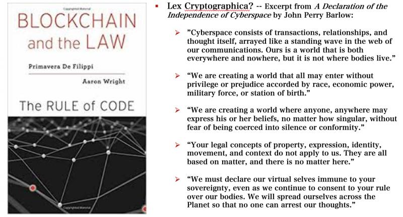 「代碼即律法」是不切實際的互聯網革命空想?(作者提供)