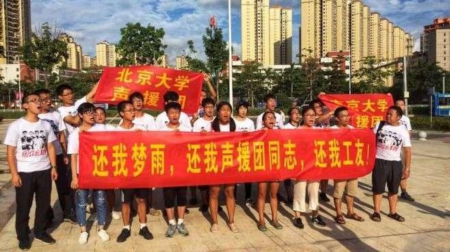 中國深圳佳士工人維權運動(取自佳士工人聲援團推特)