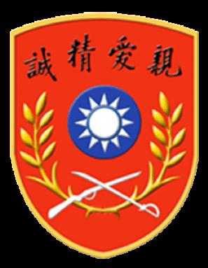 soybeanGX:圖二:陸軍軍官學校校徽。(取自網路)